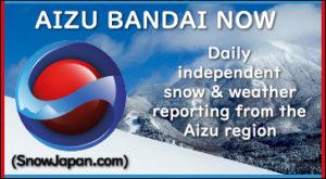 AIZU BANDAI SNOW