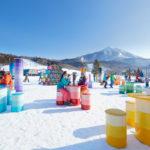 Hoshino Resorts Alts Bandai