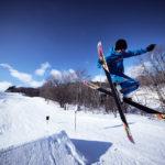 Hoshino Resorts Alts Bandai - Terrein Park