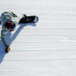 Hoshino Resorts Alts Bandai - Carving Ski