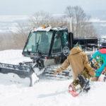 Hoshino Resorts Alts Bandai - Cat Skiing