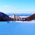 Listel Ski Fantasia