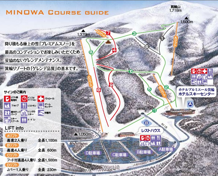 Trail MAP minowa