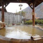 Nicchu Onsen -Yumotoya- Open air bath