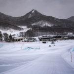 Aizu Kogen Daikura Snow Park