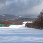 Grandee Hatoriko Ski Resort