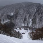Hinoemata Onsen