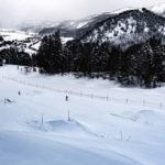 Aizu Kogen Nango Snow Park
