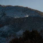 Mt Bandai